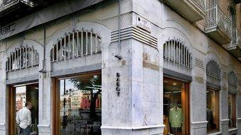 Imatges actuals de la façana de Confeccions Babot  JORDI SOLER