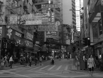 Imatge d'un carrer comercial a Hong Kong.  B.R