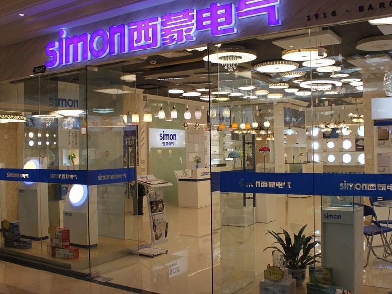 Una botiga de Simon, membre del clúster d'il·luminació CICAT, a la Xina.  Foto:L'ECONÒMIC