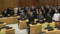 El secretari general de l'ONU, António Guterres, amb l'ambaixadora dels EUA, Nikki; el president nord-americà, Donald Trump, i el secretari d'Estat, Michael Pompeo, ahir