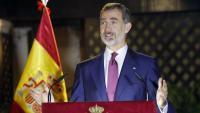 Felip VI durant l'acte amb la comunitat espanyola a Perú