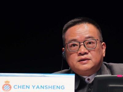 El president de l'Espanyol, Chen Yansheng, en la darrera junta d'accionistes de l'entitat