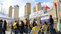 Els treballadors de Gallina Blanca van començar ahir una vaga indefinida a Sant Joan Despí