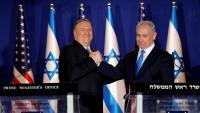 Netanyahu amb el secretari d'Estat dels EUA, Mike Pompeo, ahir a Jerusalem