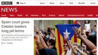 La portada de la BBC digital aquest dilluns al matí