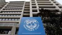 Exterior de la seu del Fons Monetari Internacional