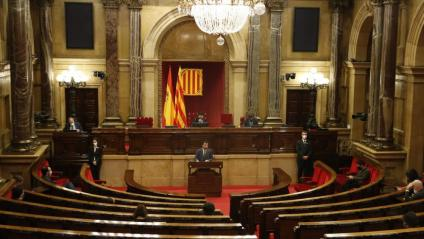 Pere Aragonès en una compareixença al Parlament el desembre passat