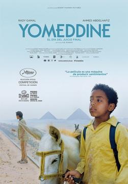 Yomeddine (El día del juicio final)