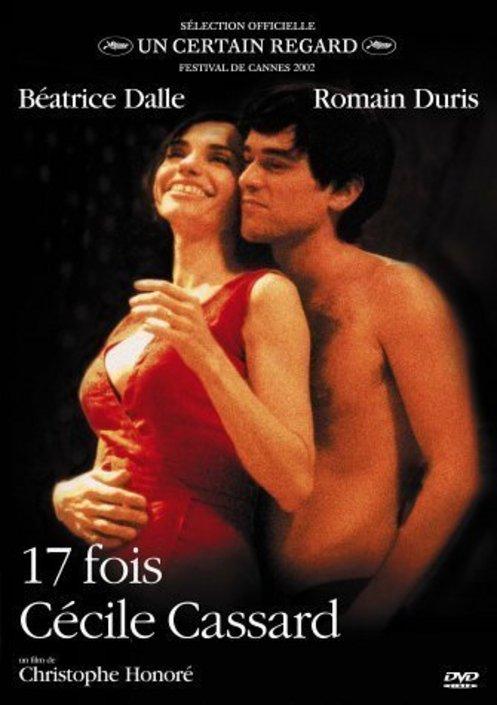 17 vegades Cécile Cassard